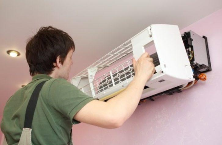 Cara Mengatasi Sensor AC LG Rusak