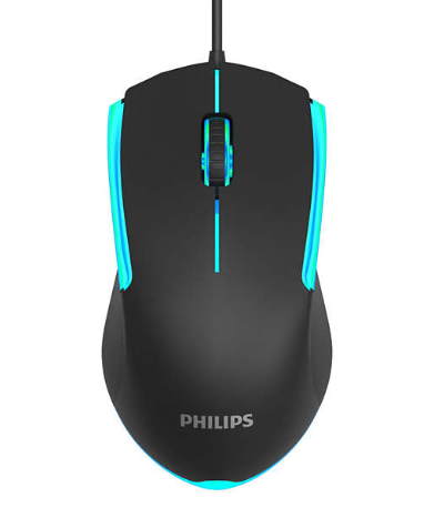 Philips-G314-PH-SPK9314-Wired-Mouse